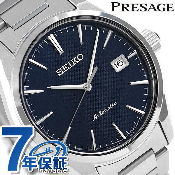 【クオカード付き♪】セイコー プレザージュ 日本製 自動巻き メンズ 腕時計 SARX045 SEIKO ネイビー 時計【あす楽対応】