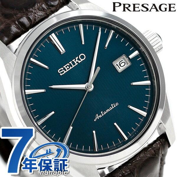 【クラッチバック付き♪】セイコー プレザージュ 日本製 自動巻き メンズ 腕時計 SARX047 SEIKO 時計