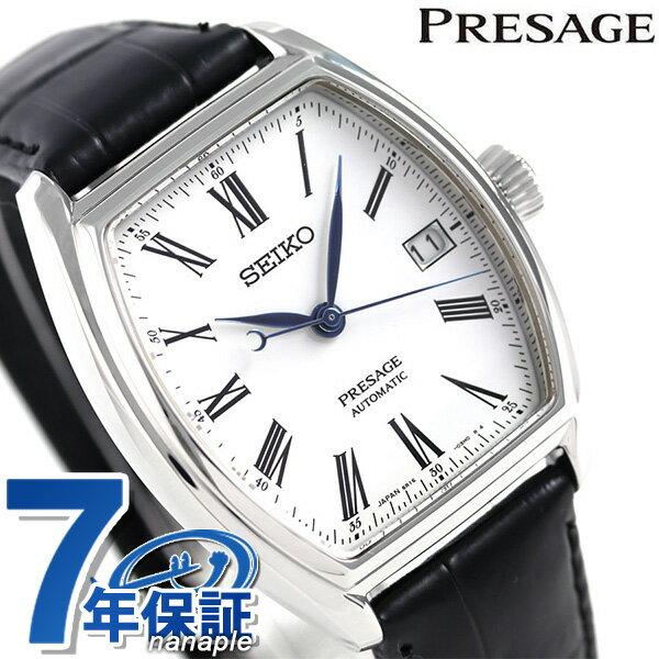 【クオカード付き♪】セイコー プレザージュ ほうろうダイヤル 日本製 自動巻き SARX051 SEIKO PRESAGE 腕時計 時計【あす楽対応】