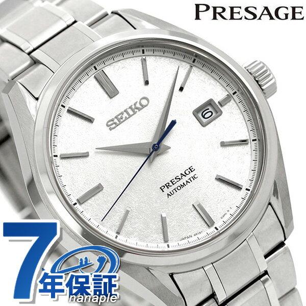【クラッチバック付き♪】セイコー プレザージュ 日本製 自動巻き メンズ 腕時計 チタン SARX055 SEIKO PRESAGE シルバー 時計【あす楽対応】