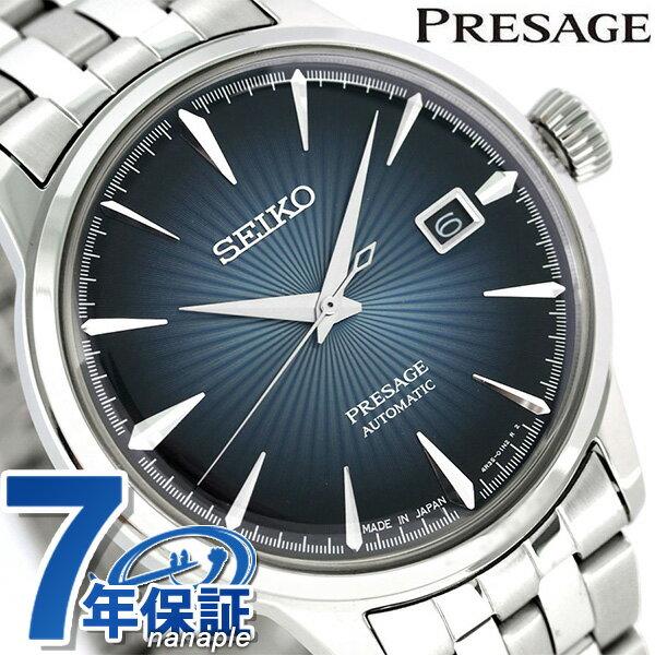 セイコー プレザージュ カクテル ブルームーン 自動巻き SARY073 SEIKO 腕時計 時計【あす楽対応】