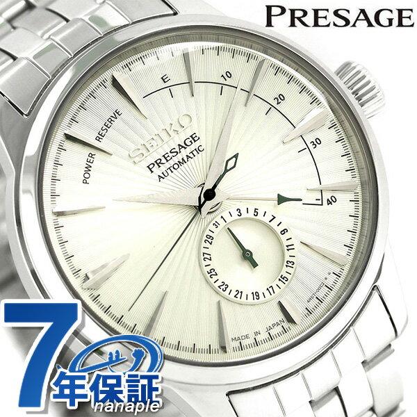 【クラッチバック付き♪】セイコー プレザージュ カクテル マティーニ 自動巻き SARY079 SEIKO 腕時計 時計【あす楽対応】