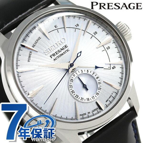 セイコー SEIKO プレザージュ 自動巻き メンズ 腕時計 カクテル スカイダイビング SARY081 PRESAGE 革ベルト 時計【あす楽対応】