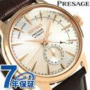 セイコー プレザージュ カクテル サイドカー 自動巻き SARY082 SEIKO 腕時計