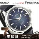 セイコー プレザージュ カクテル スターライト 限定モデル 自動巻き SARY085 SEIKO 腕時計