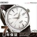 セイコー プレザージュ カクテル サクラフブキ 限定モデル 自動巻き SARY089 SEIKO 腕時計 時計