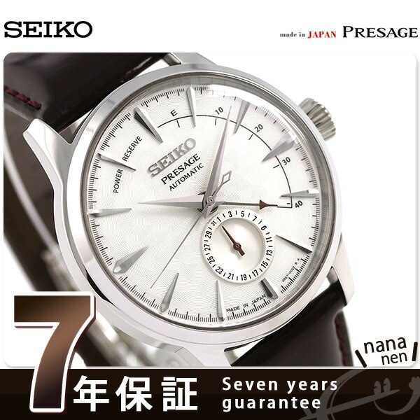 セイコー プレザージュ カクテル サクラフブキ 限定モデル 自動巻き SARY091 SEIKO 腕時計 時計【あす楽対応】