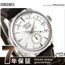 セイコー プレザージュ カクテル サクラフブキ 限定モデル 自動巻き SARY091 SEIKO 腕時計 時計