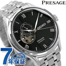 【手ぬぐい付き♪】 セイコー SEIKO プレザージュ 自動巻き メンズ 腕時計 オープンハート SARY093 PRESAGE メカニカル ブラック 時計