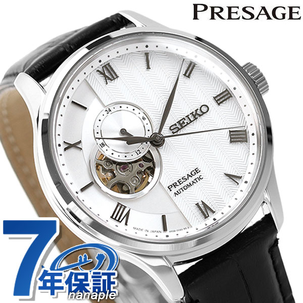 セイコー SEIKO プレザージュ 自動巻き メンズ 腕時計 オープンハート SARY095 PRESAGE ホワイト 革ベルト 時計