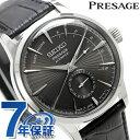 【手ぬぐい付き♪】セイコー SEIKO プレザージュ 自動巻き メンズ 腕時計 流通限定モデル カクテル エスプレッソ マティーニ SARY101 革ベルト 時計