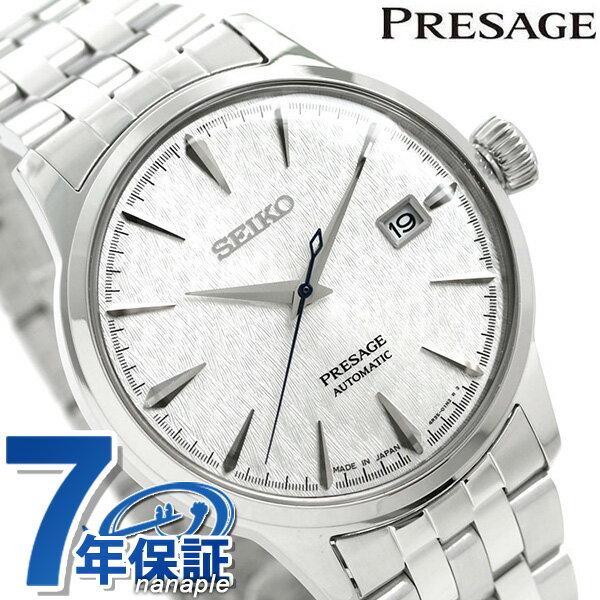 セイコー SEIKO プレザージュ 限定モデル STAR BAR カクテル 自動巻き メンズ 腕時計 SARY103 PRESAGE 時計【あす楽対応】