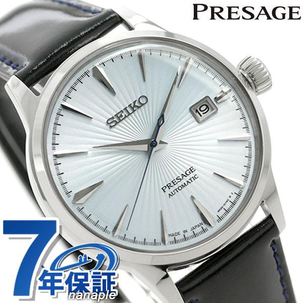 セイコー SEIKO プレザージュ 自動巻き メンズ 腕時計 カクテル スカイダイビング SARY125 PRESAGE 革ベルト 時計【あす楽対応】