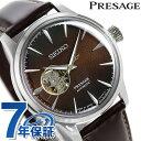 セイコー プレザージュ 自動巻き オープンハート メンズ 腕時計 SARY157 SEIKO PRESAGE カクテル STAR BAR ミッドナイト スティンガー 時計【あす楽対応】