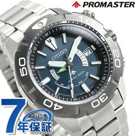 シチズン プロマスター エコドライブ電波 ダイバーズウォッチ メンズ 腕時計 AS7145-69L CITIZEN PROMASTER ダイバー 時計【あす楽対応】
