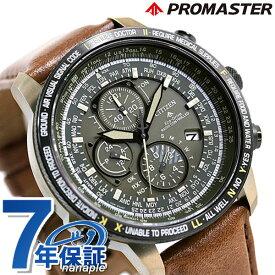 シチズン プロマスター エコドライブ電波 航空計算尺 メンズ 腕時計 AT8194-11X CITIZEN PROMASTER パイロットウォッチ グリーン×ブラウン【あす楽対応】
