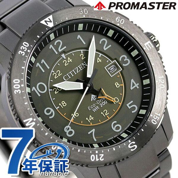 シチズン プロマスター エコドライブ メンズ 腕時計 BJ7095-56X CITIZEN 時計【あす楽対応】