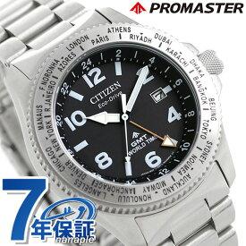 【今ならポイント最大36倍】 シチズン プロマスター エコドライブ GMT メンズ 腕時計 BJ7100-82E CITIZEN PROMASTER LAND ブラック 時計