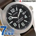 シチズン プロマスター モンベル ソーラー 腕時計 BN0121-00E CITIZEN montbell ブラック 時計
