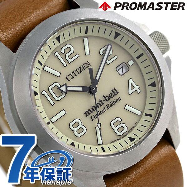 シチズン プロマスター モンベル ソーラー 腕時計 BN0121-26Y CITIZEN montbell アイボリー 時計【あす楽対応】