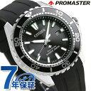 シチズン プロマスター ダイバー 200m ソーラー メンズ BN0190-15E CITIZEN 腕時計 ブラック