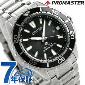 【今ならポイント最大36倍】 ダイバーズウォッチ シチズン プロマスター エコドライブ メンズ 腕時計 BN0190-82E CITIZEN ブラック 黒 時計