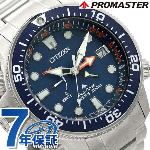 シチズン エコドライブ メンズ 腕時計 KUROSHIO 限定モデル BN2030-88L CITIZEN プロマスター ダークブルー 時計