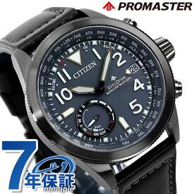シチズン プロマスター エコドライブGPS衛星電波時計 F150 CC3067-11L CITIZEN メンズ 腕時計 時計【あす楽対応】