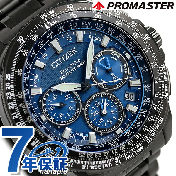 シチズン エコドライブGPS衛星電波時計 F900 限定モデル CC9025-51L CITIZEN プロマスター 腕時計 時計【あす楽対応】