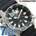シチズン プロマスター 流通限定モデル 200mダイバー 海亀 海外モデル 腕時計 JP2000-08E CITIZEN ブラック 黒 時計【あす楽対応】