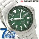 【25日なら全品5倍以上!店内ポイント最大46倍】 シチズン プロマスター エコドライブ電波 チタン メンズ 腕時計 PMD5…