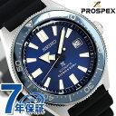 【ツナ缶トート付き♪】セイコー ダイバーズウォッチ 自動巻き SBDC053 SEIKO 腕時計