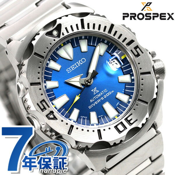セイコー ダイバーズウォッチ 流通限定モデル モンスター SBDC067 自動巻き SEIKO PROSPEX ブルー 腕時計 時計