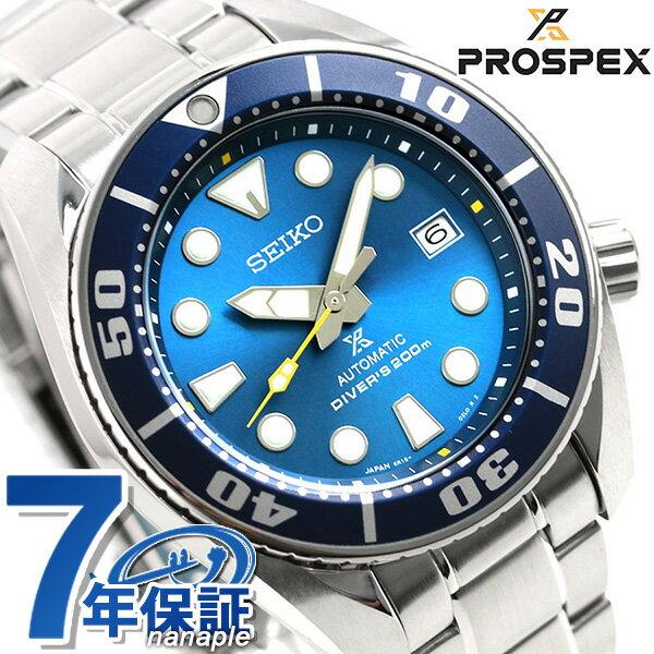 セイコー ダイバーズウォッチ 流通限定モデル スモウ SBDC069 自動巻き SEIKO PROSPEX ブルー 腕時計 時計