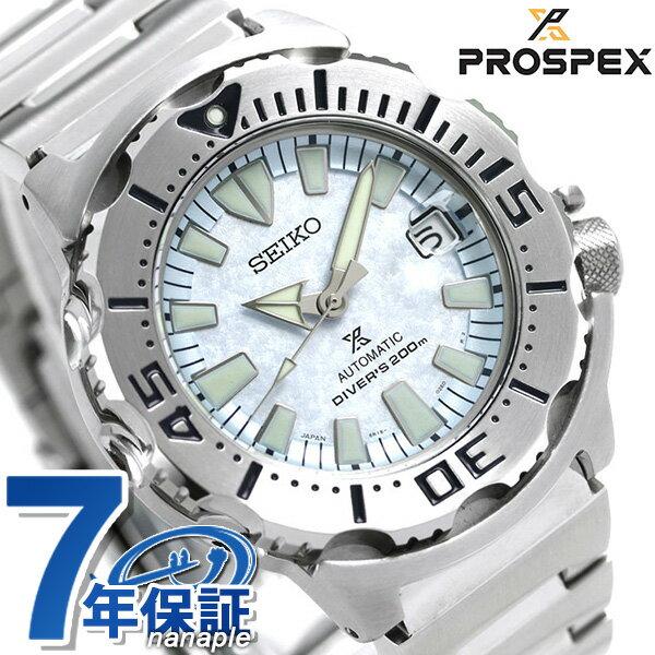 セイコー プロスペックス 流通限定モデル アイスモンスター SBDC073 SEIKO PROSPEX ダイバーズウォッチ 時計