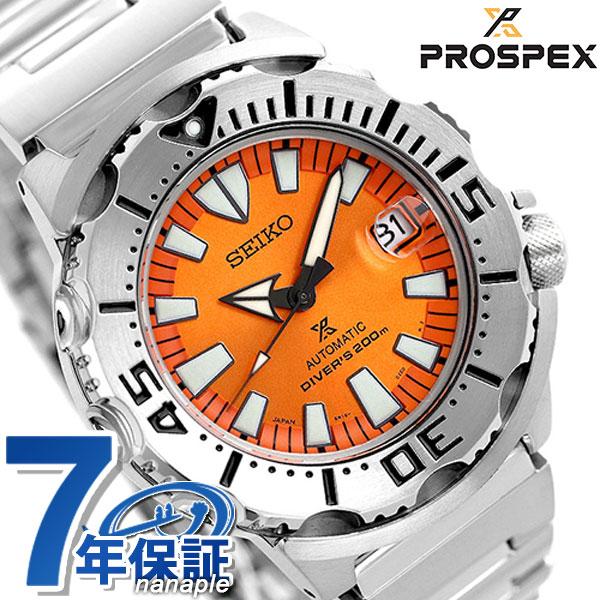 セイコー プロスペックス 流通限定モデル オレンジモンスター 腕時計 SBDC075 SEIKO PROSPEX ダイバーズウォッチ 時計