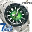 セイコー プロスペックス ダイバーズ 流通限定モデル グリーン 自動巻き 腕時計 メンズ SBDC077 SEIKO PROSPEX ダイバーズウォッチ 時計【あす楽対応】