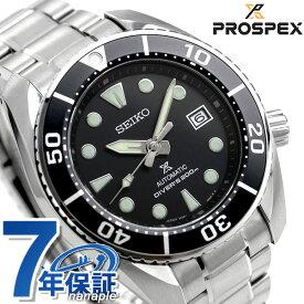【20日はさらに+9倍で店内ポイント最大42倍】 【選べるノベルティ♪】ダイバーズウォッチ セイコー プロスペックス スモウ 自動巻き メンズ 腕時計 SBDC083 SEIKO PROSPEX ブラック 黒 時計【あす楽対応】