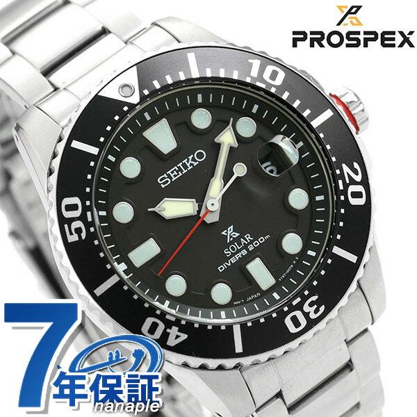 【エントリーだけでポイント13倍 27日9:59まで】 セイコー ダイバーズウォッチ ソーラー SBDJ017 SEIKO ブラック 腕時計 時計