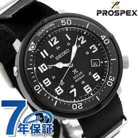 【20日はさらに+9倍で店内ポイント最大42倍】 【選べるノベルティ♪】セイコー プロスペックス ダイバーズ LOWERCASE 44.5mm ソーラー 腕時計 メンズ ブラック 黒 SBDJ027 SEIKO PROSPEX ダイバーズウォッチ 時計【あす楽対応】