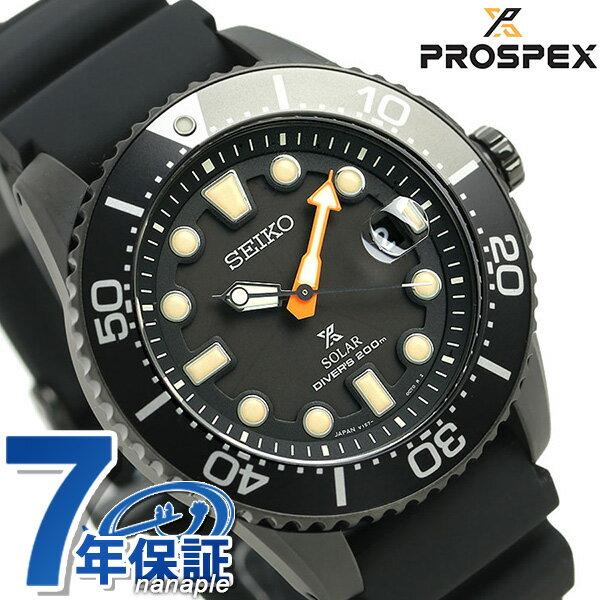【ツナ缶トート付き♪】セイコー ダイバー スキューバ ブラックシリーズ 限定モデル SBDJ035 SEIKO プロスペックス 腕時計【あす楽対応】