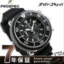 セイコー プロスペックス LOWERCASE 限定モデル ソーラー SBDL037 SEIKO 腕時計