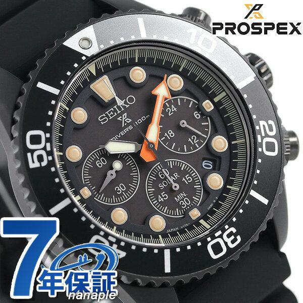 【当店なら!さらにポイント+4倍!21日1時59分まで】 セイコー ダイバー スキューバ ブラックシリーズ 限定モデル SBDL053 SEIKO プロスペックス 腕時計【あす楽対応】