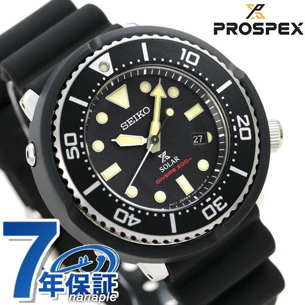 セイコー ダイバーズウォッチ LOWERCASE 限定モデル ソーラー SBDN043 SEIKO 腕時計 ブラック 時計【あす楽対応】