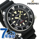 【ツナ缶トート付き♪】セイコー プロスペックス LOWERCASE 限定モデル ソーラー SBDN043 SEIKO 腕時計 ブラック