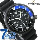 【ツナ缶トート付き♪】セイコー ダイバーズウォッチ ソーラー LOWERCASE 限定モデル SBDN045 SEIKO 腕時計 オールブラック