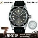 セイコー ダイバーズウォッチ 復刻デザイン 限定モデル メンズ SBDX019 SEIKO 腕時計