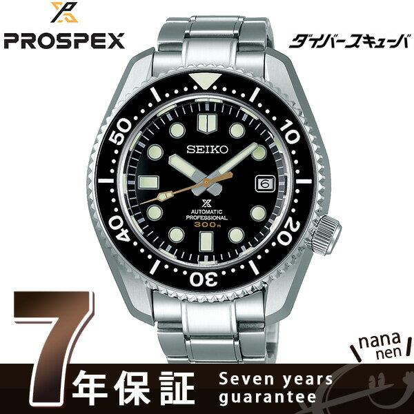 セイコー ダイバーズウォッチ メンズ 腕時計 日本製 自動巻き SBDX023 SEIKO プロスペックス ブラック 時計
