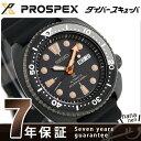 【1000円割引クーポン 11日1時59分まで】セイコー ダイバーズ タートル ブラックシリーズ 限定モデル SBDY005 SEIKO 腕時計