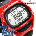 セイコー スーパーランナーズ ランニングウォッチ ソーラー SBEF039 SEIKO PROSPEX ブラック 腕時計 時計